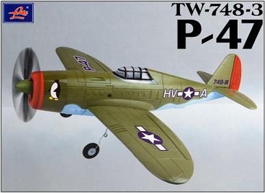RTF هواپيماي كامل آماده پرواز   tw-748-3