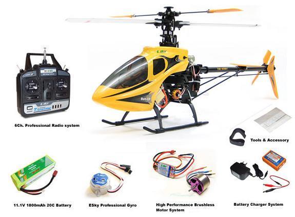 لوازم و قطعات هليكوپترهاي belt cp