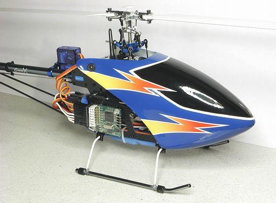 copterX 250