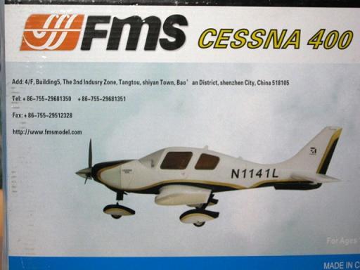 هواپيما سسنا400 (cessna400)