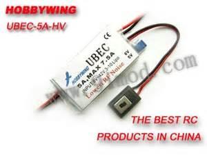 رگولاتور 5 تا 7.5 آمپر هابي وينگ hobbywing 5-7.5A regulator