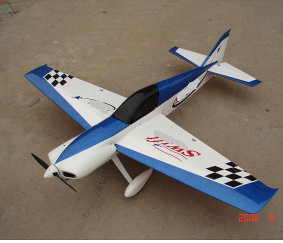 lhk-rc swift racer