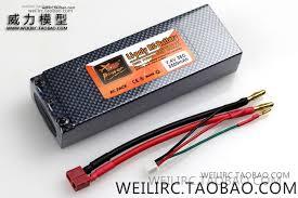 ZDP Power 7.4-5500-35c